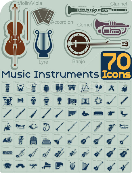 70 Music Instruments Icons Vector Set  Stock photo © NicoletaIonescu