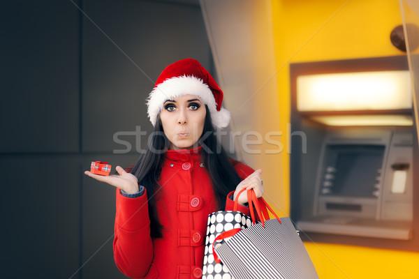 Lány tart kicsi ajándék doboz bevásárlótáskák bankautomata Stock fotó © NicoletaIonescu