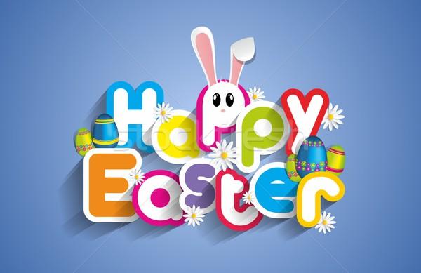 Joyeuses pâques carte de vœux Pâques heureux résumé design Photo stock © nicousnake