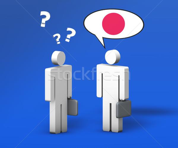 Business japanisch Chat funny Gespräch zwei Stock foto © NiroDesign
