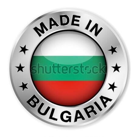Bulgaria argento badge icona centrale lucido Foto d'archivio © NiroDesign