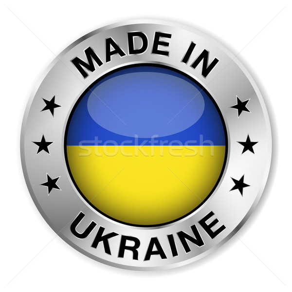 Ucraina argento badge icona centrale lucido Foto d'archivio © NiroDesign