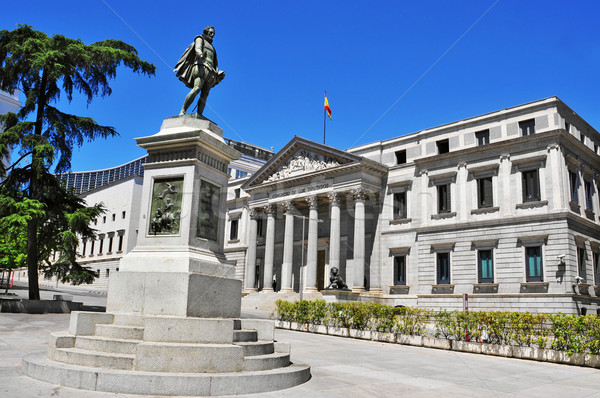 Espanhol congresso Madri ver Espanha cidade Foto stock © nito