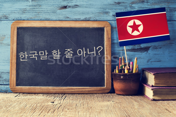 question do you speak korean? written in korean Stock photo © nito
