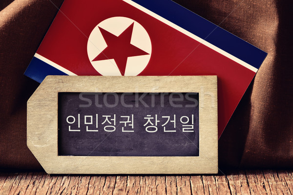 text Day of the Republic of North Korea in Korean Stock photo © nito