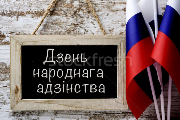question do you speak Russian? in Russian Stock photo © nito