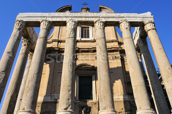 Stock photo: San Lorenzo in Miranda Church in Rome, Italy