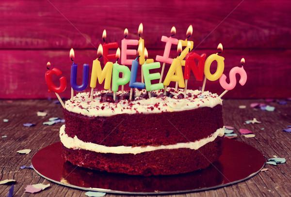 Как будет с днем рождения на коми языке