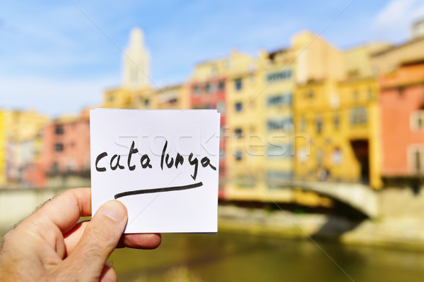 text Catalunya in a note in Girona, Spain Stock photo © nito