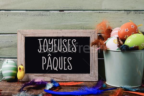 Szöveg kellemes húsvétot francia tábla akasztás rusztikus Stock fotó © nito