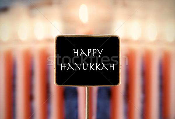 menorah and text happy Hanukkah in a chalkboard Stock photo © nito