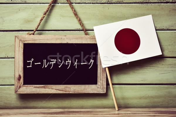 Stok fotoğraf: Metin · altın · hafta · yazılı · Japon · tahta