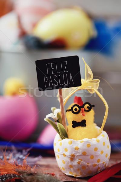 текста Христос воскрес испанский куриного треснувший яйцо Сток-фото © nito