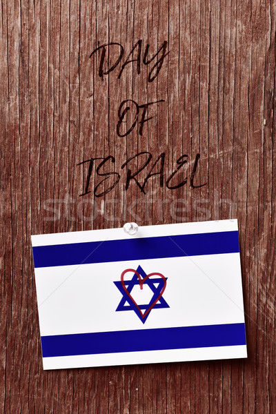 text day of israel and israeli flag Stock photo © nito