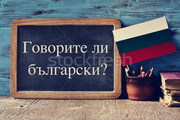 question do you speak Russian? written in Russian Stock photo © nito