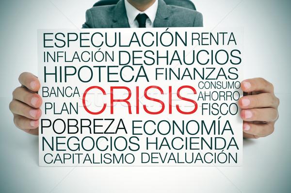 Stock photo: economic crisis, in spanish