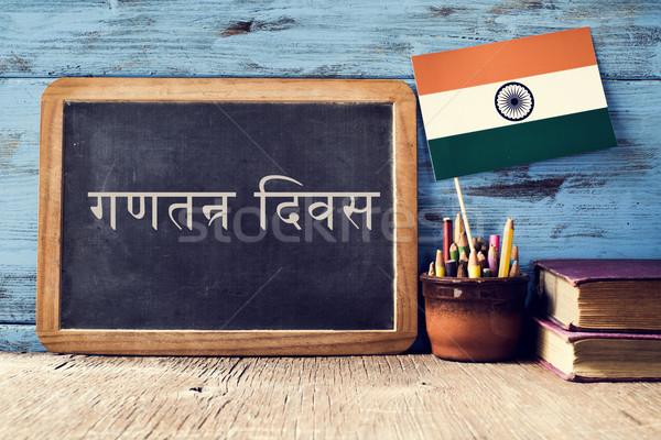 Republic Day of India in Hindi Stock photo © nito