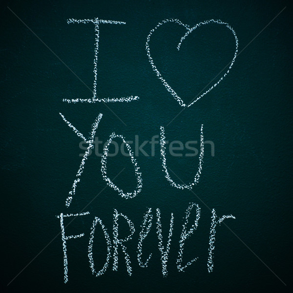 I love you forever Stock photo © nito