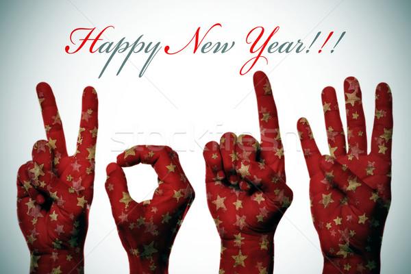 happy new year 2014 Stock photo © nito