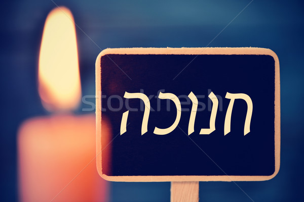 candle and chalkboard with the text Hanukkah in Hebrew Stock photo © nito