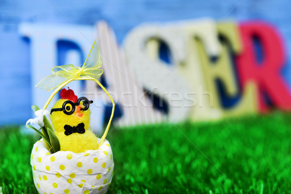 toy chick and word easter Stock photo © nito