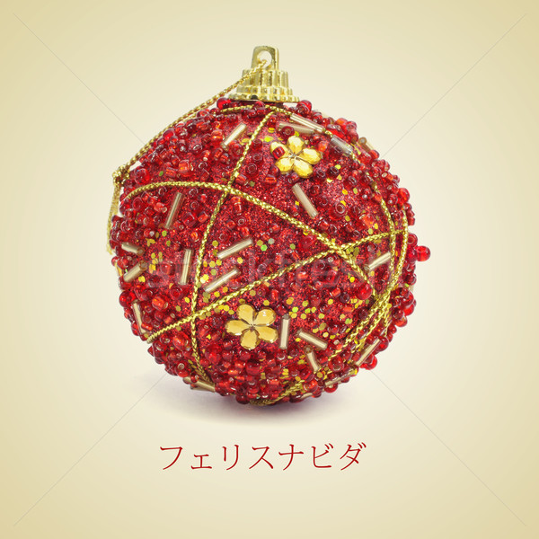 merry christmas in japanese Stock photo © nito