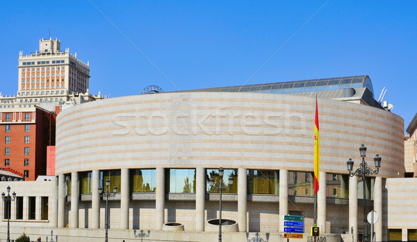 сенат Испания дворец Мадрид мнение здании Сток-фото © nito