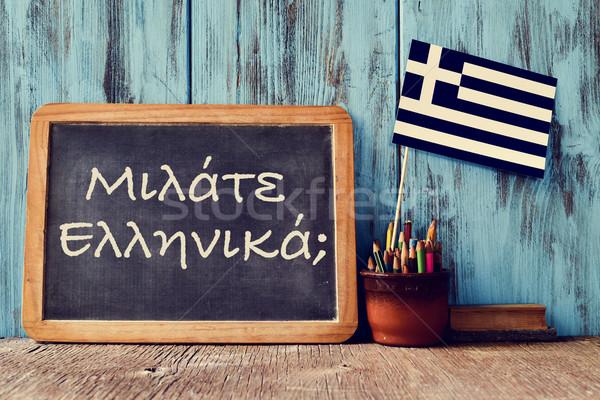 question do you speak greek? written in greek Stock photo © nito