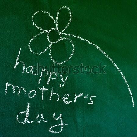 happy fathers day Stock photo © nito
