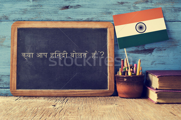 question do you speak hindi? written in hindi Stock photo © nito
