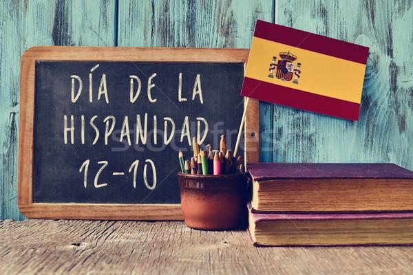 Szöveg spanyol örökség nap spanyol tábla Stock fotó © nito