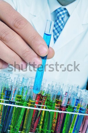 Stock photo: at the laboratory