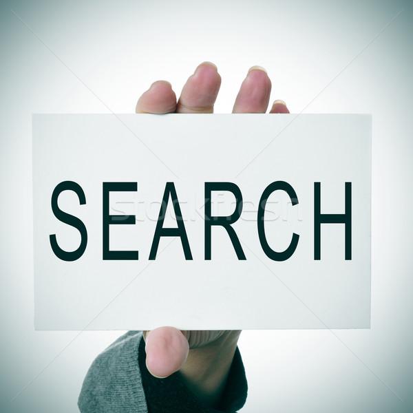 search Stock photo © nito