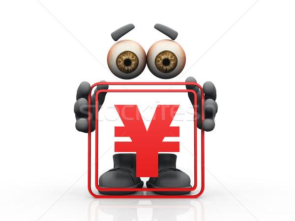 yen symbol on a white background  Stock photo © njaj