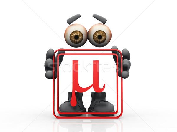 mu symbol on a white background  Stock photo © njaj