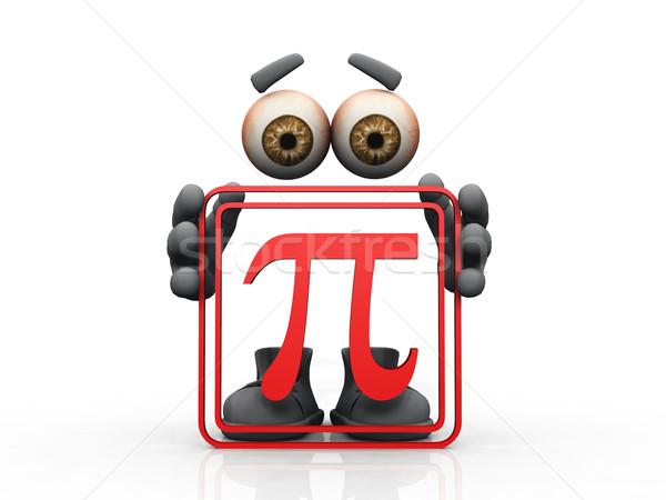 pi symbol on a white background  Stock photo © njaj