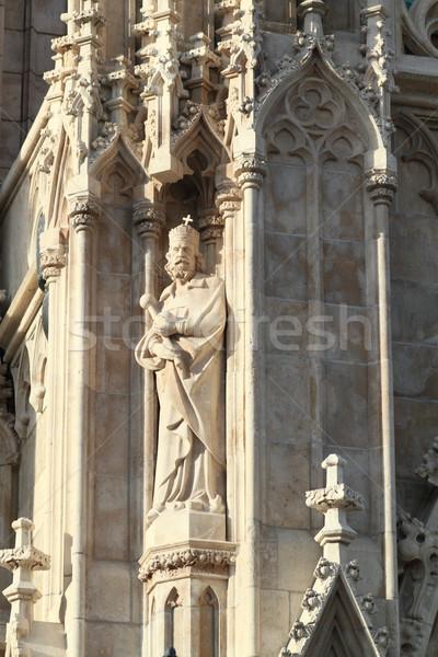 Kilise Budapeşte Macaristan ev dizayn seyahat Stok fotoğraf © Nneirda