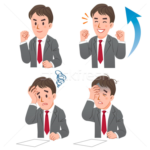 Businessman expressing rejoice and confuse Stock photo © norwayblue