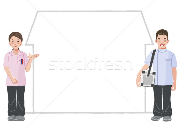 Medical care at home concept - staffs with house silhouette in t Stock photo © norwayblue