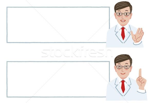 врач белый Label улыбаясь говорить мужчины Сток-фото © norwayblue