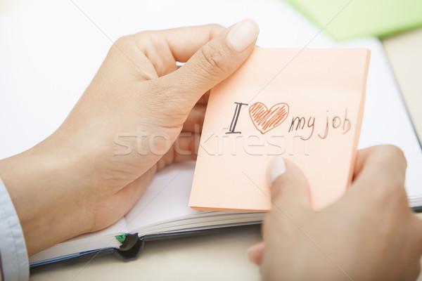 Miłości mój pracy tekst przyczepny Uwaga Zdjęcia stock © Novic