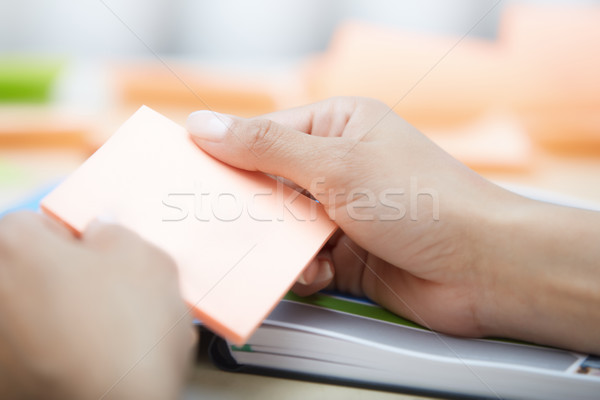 Adhesive note with emplty space Stock photo © Novic