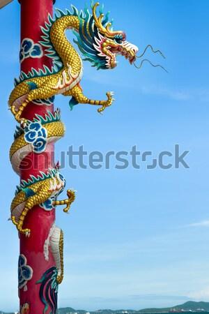 Китайский дракон вокруг красный полюс белый Сток-фото © nuttakit