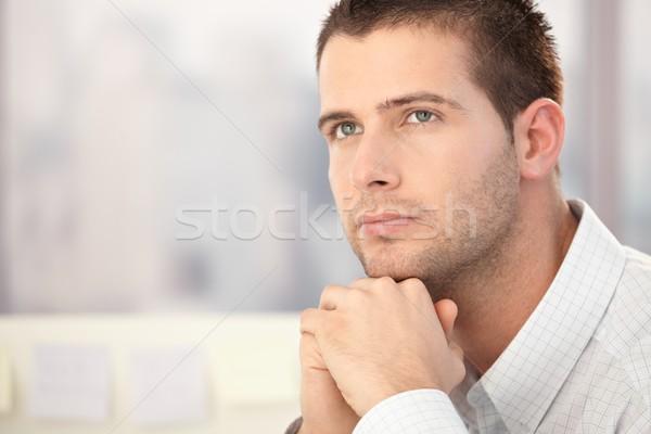 Portrait of handsome man Stock photo © nyul