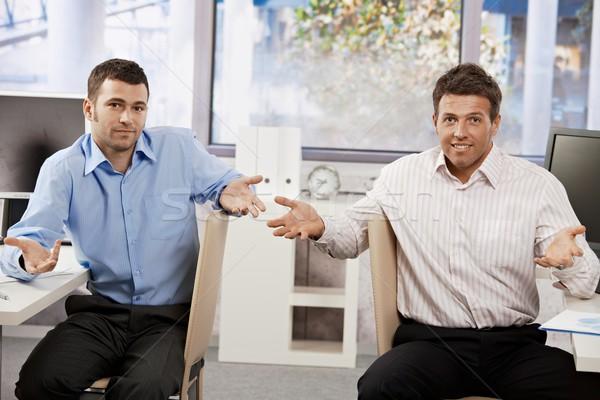Stock photo: Confused businessmen