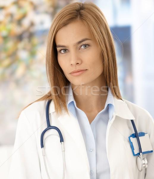 портрет привлекательный медик молодые больницу лице Сток-фото © nyul