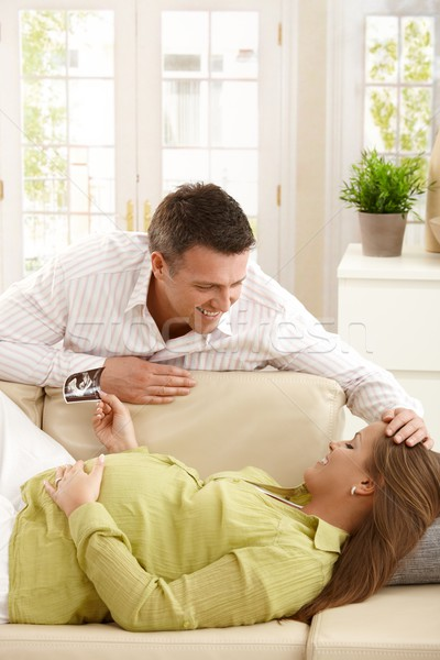 Stock photo: Parents expecting baby