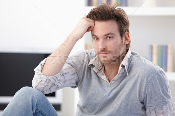 Stock photo: Portrait of goodlooking young man