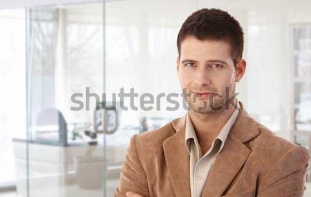 Stock photo: Portrait of handsome young man