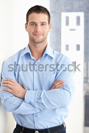 Portret jonge zakenman permanente business Stockfoto © nyul